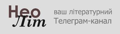 Підписатися на телеграм-канал